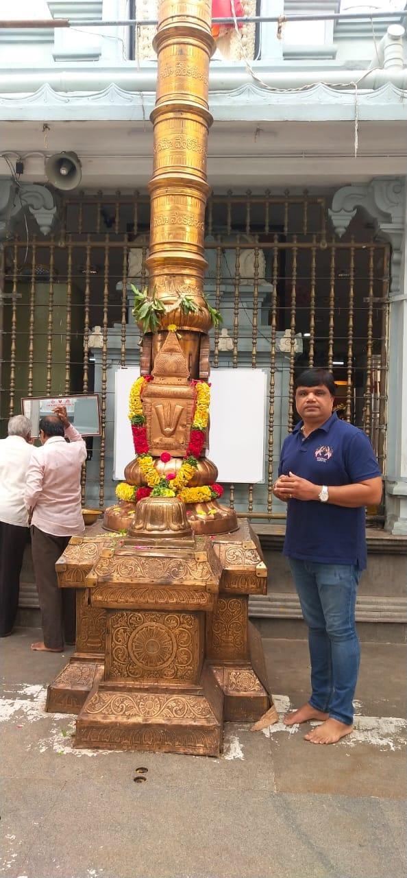 స్వామి దర్శనం…. తిరుమల తిరుపతి దేవస్థానం…..హిమయత్ నగర్