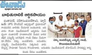 Paper News-3