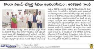 Paper News-1