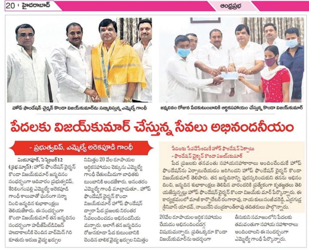 Paper News-2
